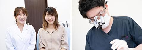 永研会クリニック歯科