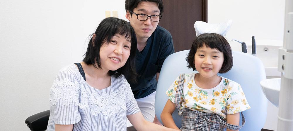 お子様の将来を考慮した小児歯科